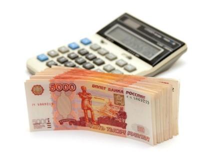 potrebitelskoe-kreditovanie-1
